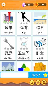 Chinese Learning- Best free language learning app screenshot 2
