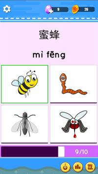 Chinese Learning- Best free language learning app screenshot 3