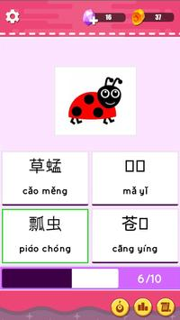 Chinese Learning- Best free language learning app screenshot 4