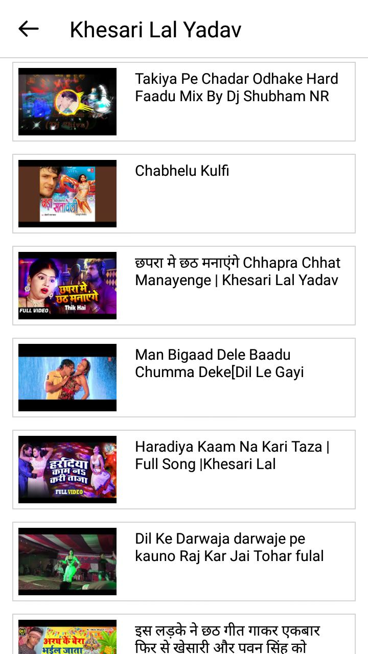Hot Bhojpuri Video Gana - latest Hot भोजपुरी गाने for