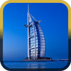فندق في دبي أيقونة