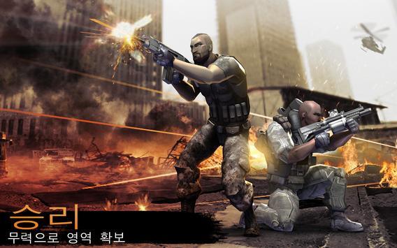 전쟁 중인 라이벌: 포격전 스크린샷 4