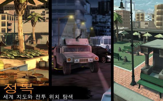 전쟁 중인 라이벌: 포격전 스크린샷 8