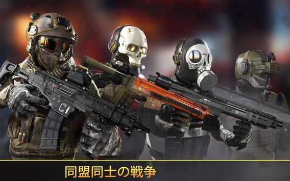 Kill Shot Bravo スクリーンショット 1