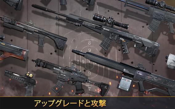 Kill Shot Bravo スクリーンショット 3