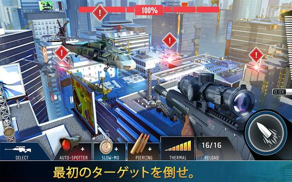 Kill Shot Bravo スクリーンショット 4