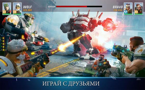 Hero Hunters скриншот 3