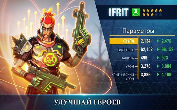 Hero Hunters скриншот 4