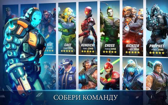Hero Hunters скриншот 6