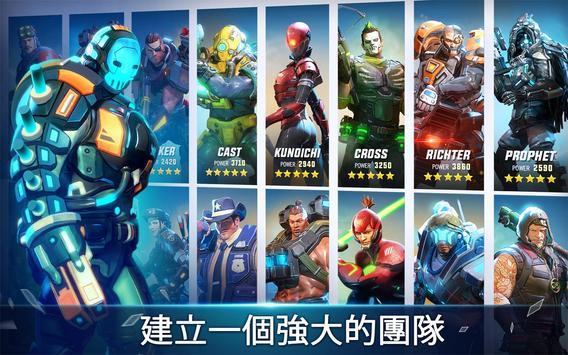 英雄獵手 截圖 11