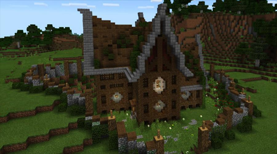 Fun House Maps For Minecraft Pe For Android Apk Download