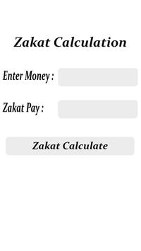 Zakat App screenshot 4