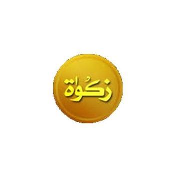 Zakat App poster