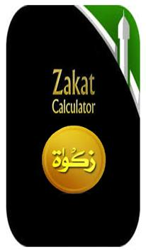 Zakat App screenshot 1