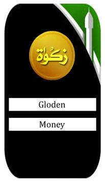 Zakat App screenshot 2
