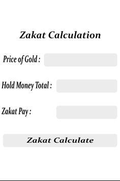 Zakat App screenshot 3
