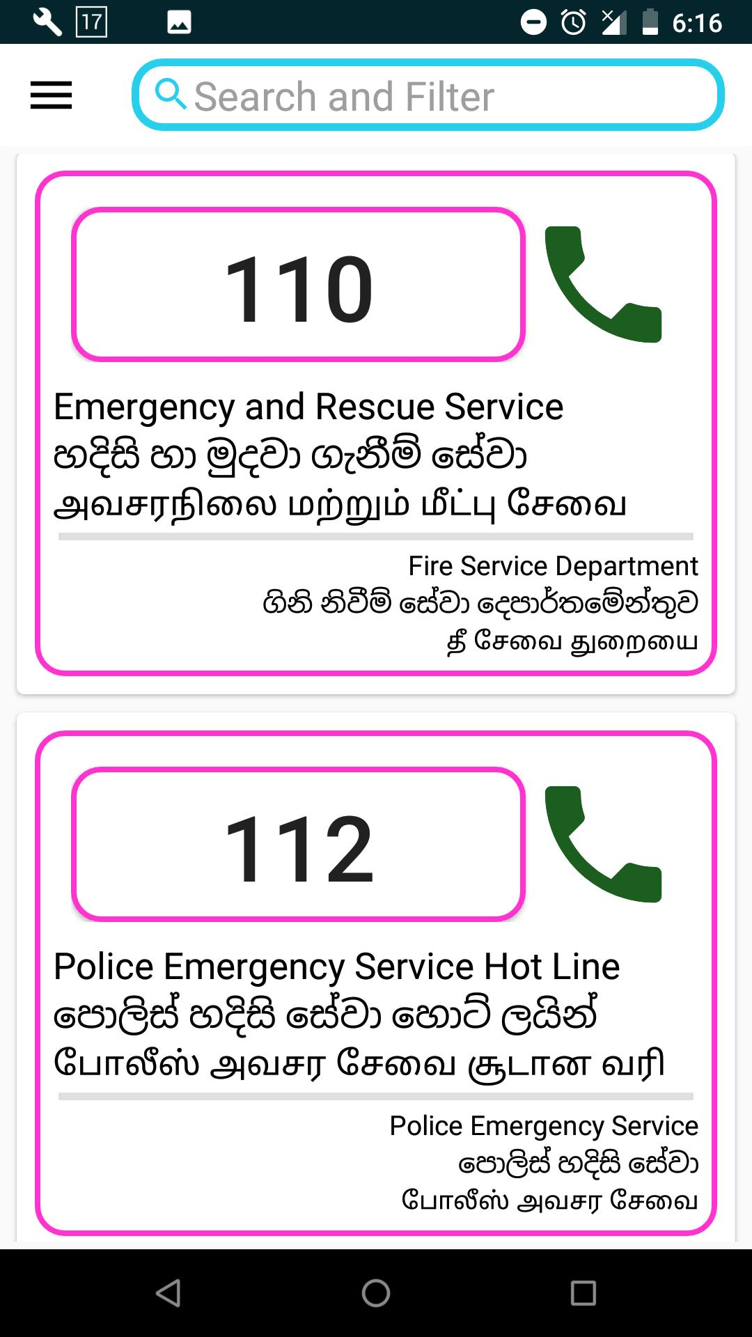 Search numbers lanka sri phone Residential Directory