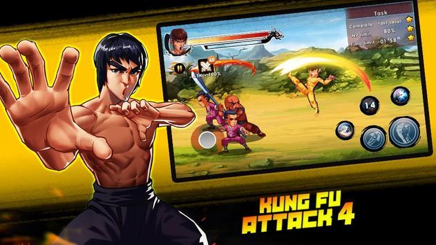 Kung Fu Attack 4 скриншот 1