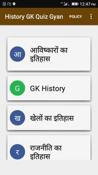 History GK Quiz ज्ञान poster