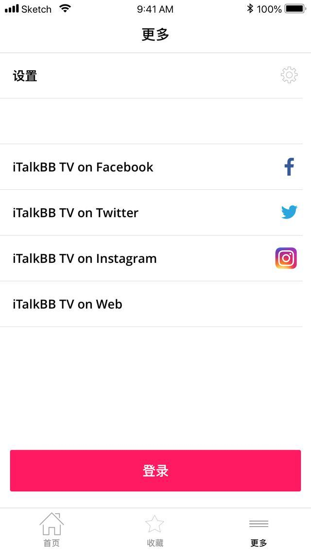 iTalkBB TV(Z) for Android - APK Download