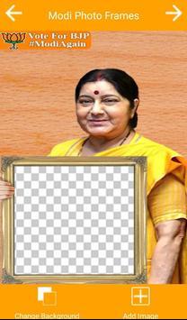Modi Photo Frames screenshot 3