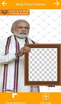 Modi Photo Frames screenshot 14