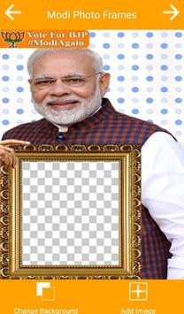 Modi Photo Frames screenshot 16