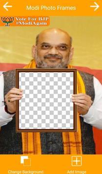Modi Photo Frames screenshot 17
