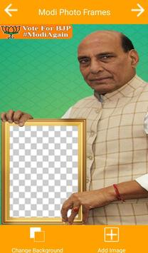 Modi Photo Frames screenshot 2