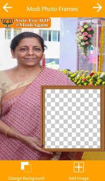 Modi Photo Frames screenshot 4