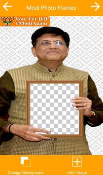 Modi Photo Frames screenshot 5
