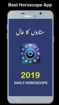 Daily Horoscope in Urdu 2019 for Android - APK Download