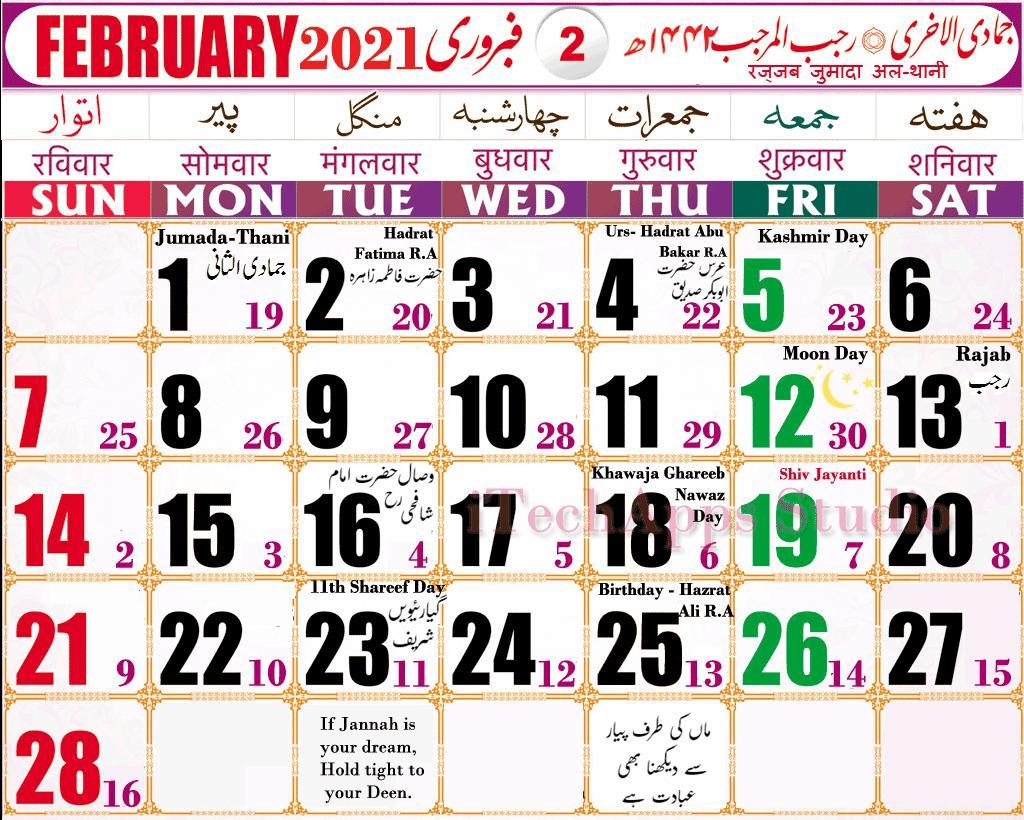 Nanowrimo 2022 Calendar.March Calendar Arabic Calendar 2021 Pdf Download