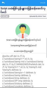 IT myanmar screenshot 1