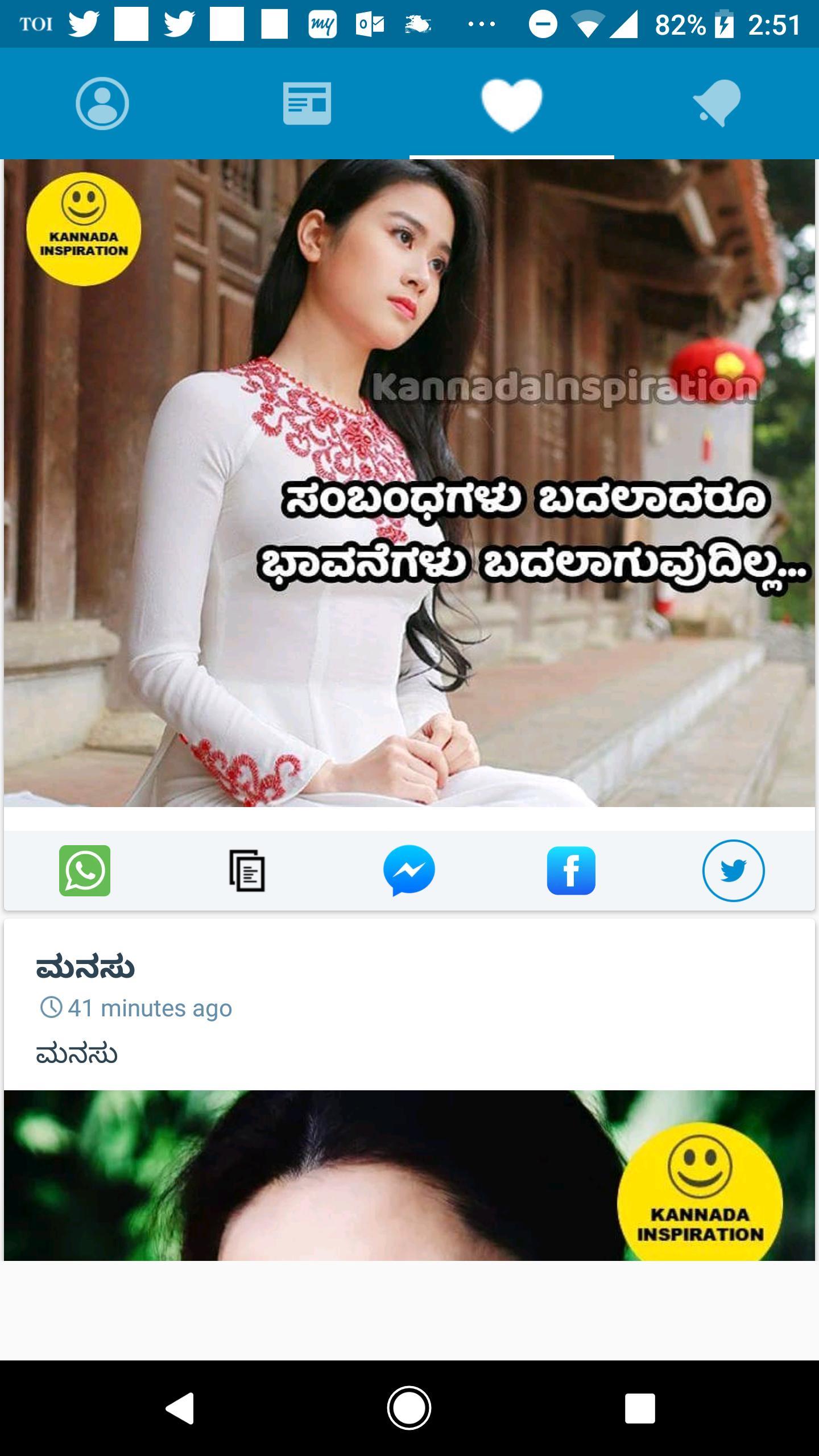 Kannada Status DP for Android - APK Download