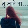 status, shayari, DP status, video status, meme icon