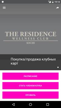 The Residence poster