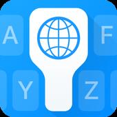 iTranslate-Toetsenbord-icoon