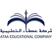 Ataa Teacher icon