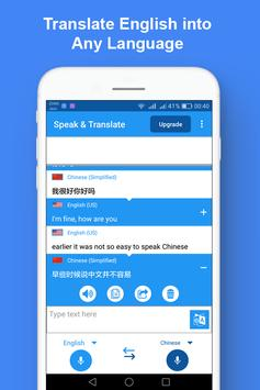 Speak and Translate Interpreter & Voice Translator screenshot 4