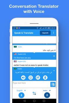 Speak and Translate Interpreter & Voice Translator screenshot 5