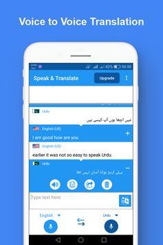 Speak and Translate Interpreter & Voice Translator screenshot 2