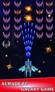 Galaxy sky shooting screenshot 4