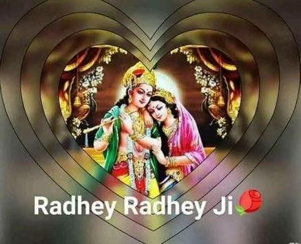 Radhe Radhe Good Morning poster