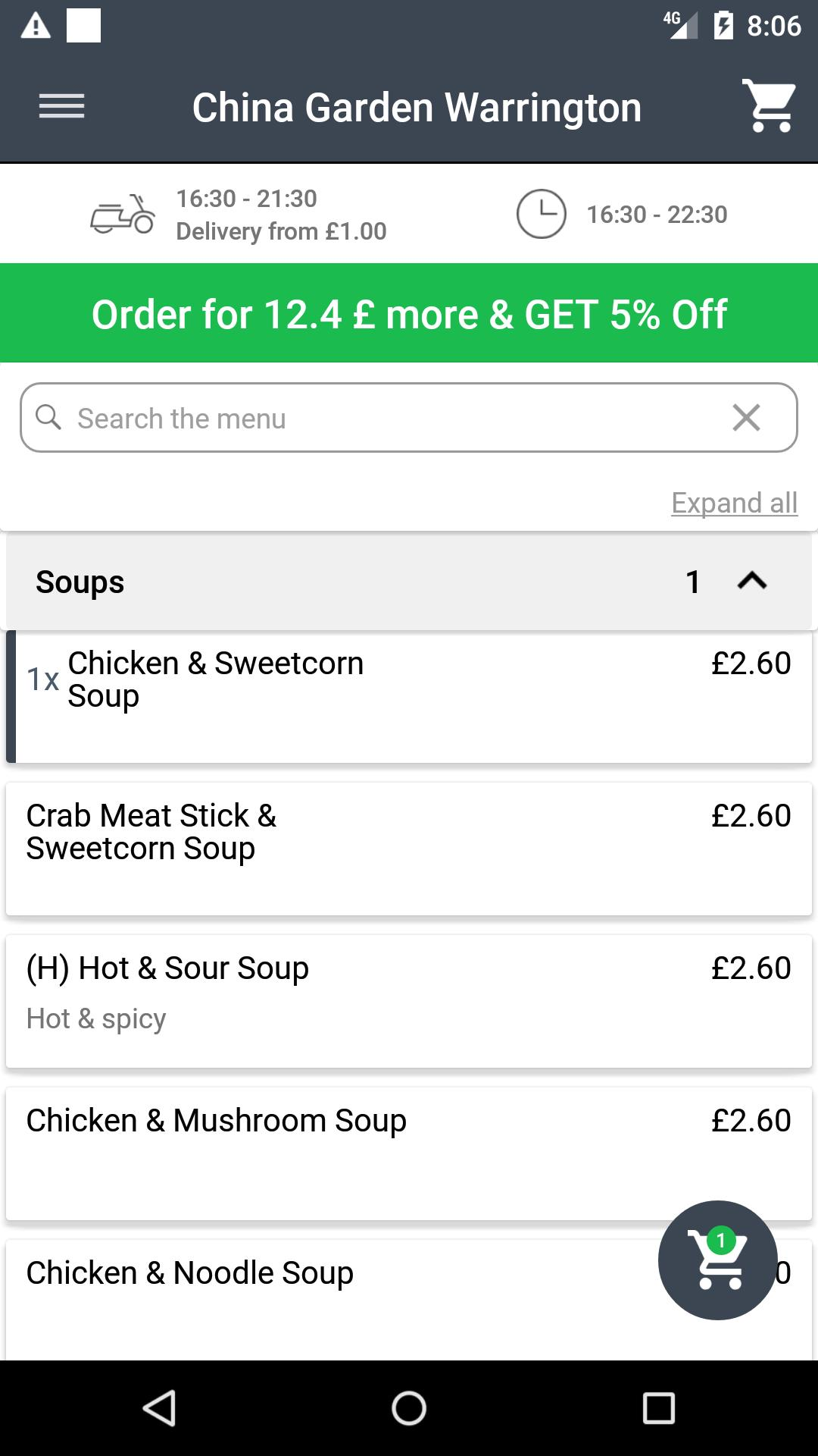 Angel Curry Centre Islington For Android Apk Download