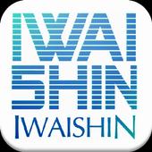 IWAISHIN Concert TicketTrading icon