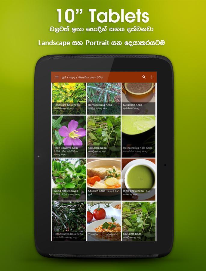 Iwum Pihum for Android - APK Download