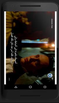 تلفاز بث مباشر 2019 قنوات عربية وعالمية screenshot 1