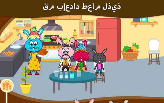 مدينة الحيوانات - منزل السنجاب للأطفال الصغار تصوير الشاشة 6