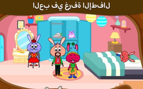مدينة الحيوانات - منزل السنجاب للأطفال الصغار تصوير الشاشة 2